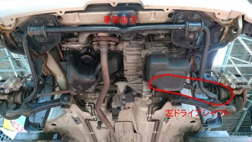 費用 ドライブ 交換 シャフト ブーツ ドライブシャフトの異音の原因 リビルトパーツへの交換と費用